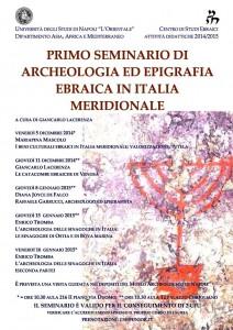 fondazione beni culturali ebraici in italia  seminario di archeologia ed apigrafia ebraica