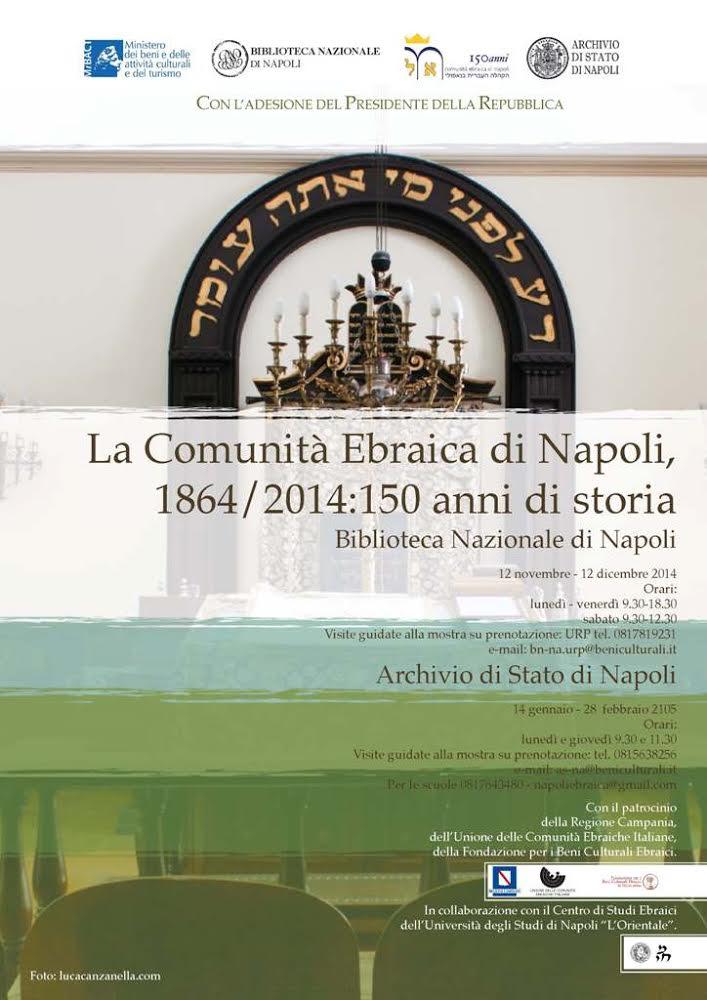 fondazione dei beni culturali in Italia - la comunita ebraica di napoli