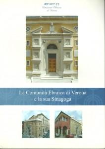 Comunità Ebraica di Verona 2003