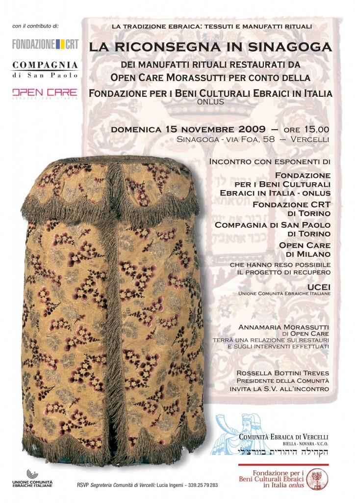 Riconsegna tessuti Vercelli
