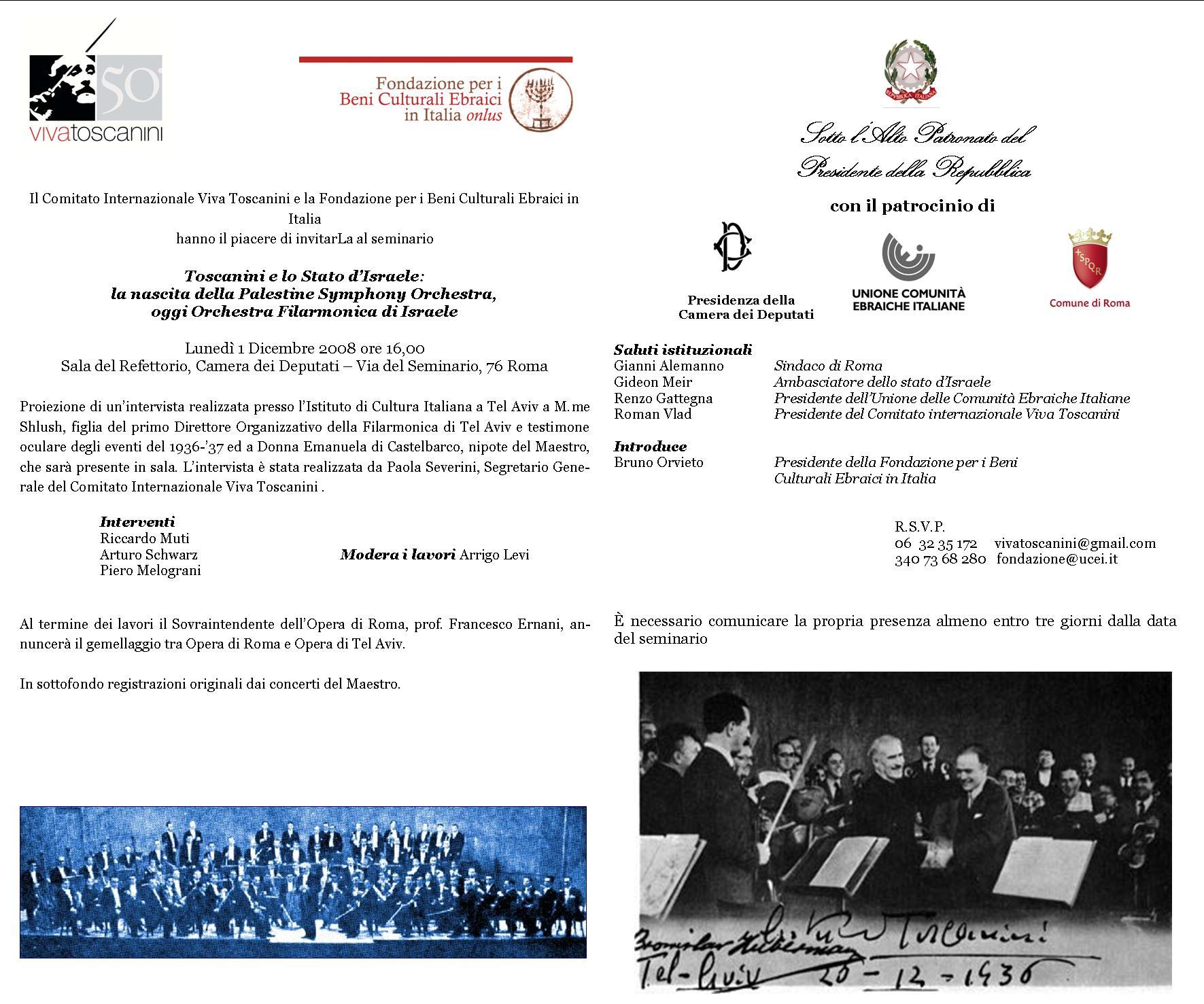 Toscanini e lo Stato d'Israele 01.12.08