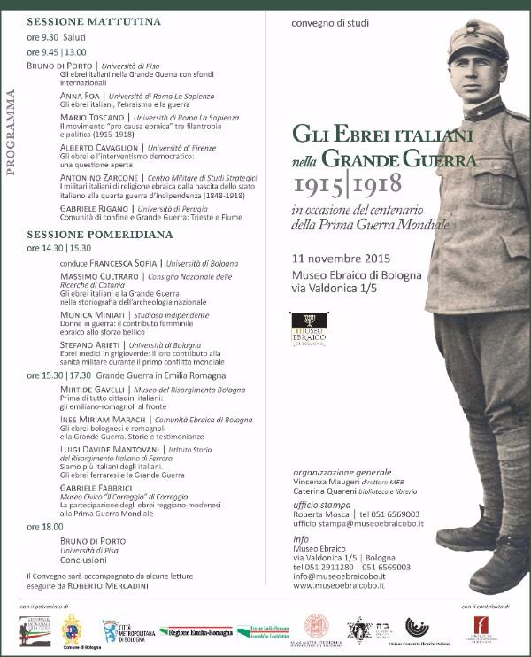 Gli ebrei italiani e la grande guerra