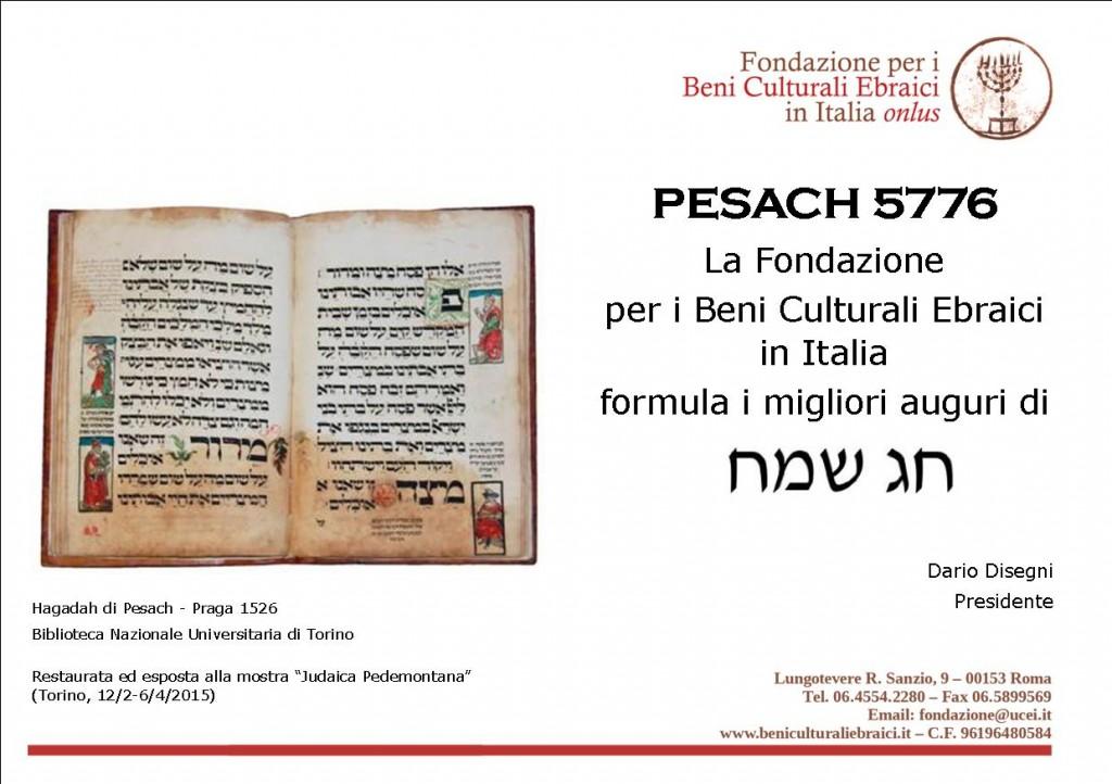 Auguri Pesach 5776
