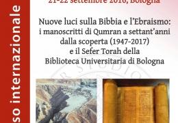 Congresso internazionale Nuove luci sulla Bibbia e l'Ebraismo