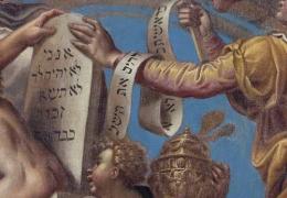 BIBLIOTECA NAZIONALE DI ISRAELE E BIBLIOTECA NAZIONALE MARCIANA 500 anni del Ghetto di Venezia 28 LUGLIO 2016
